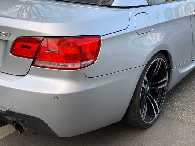 「BMW」「3シリーズ」「オープンカー」「東京都」の中古車21