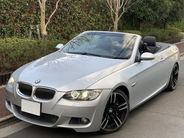 「BMW」「3シリーズ」「オープンカー」「東京都」の中古車29
