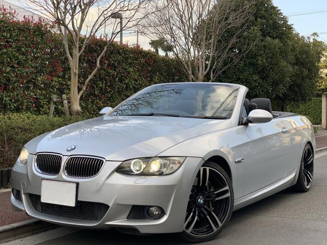 「BMW」「3シリーズ」「オープンカー」「東京都」の中古車47