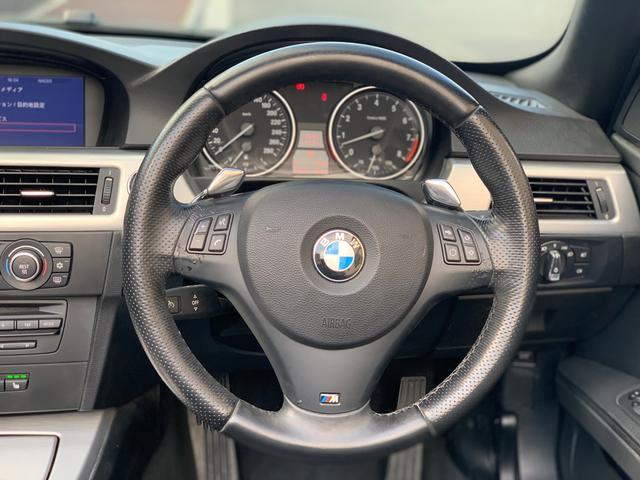 「BMW」「3シリーズ」「オープンカー」「東京都」の中古車59