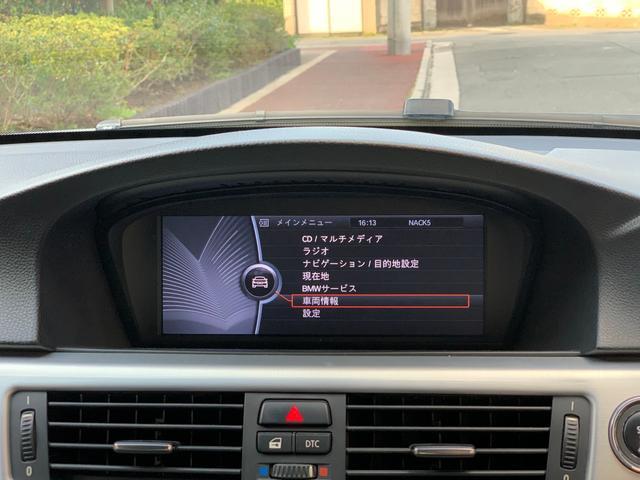 「BMW」「3シリーズ」「オープンカー」「東京都」の中古車60