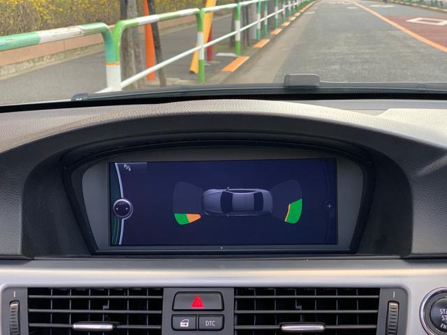 「BMW」「3シリーズ」「オープンカー」「東京都」の中古車62