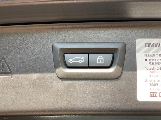 「BMW」「5シリーズ」「ステーションワゴン」「東京都」の中古車74