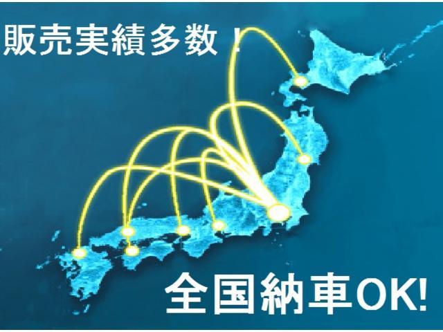 全国納車OK!販売実績多数! 北海道〜沖縄まで販売&納車実績ございます!遠方でも現車確認が難しいお客様への購入サポートにも力を入れております!気になる点、不安なことはお気軽にご相談くださいませ!