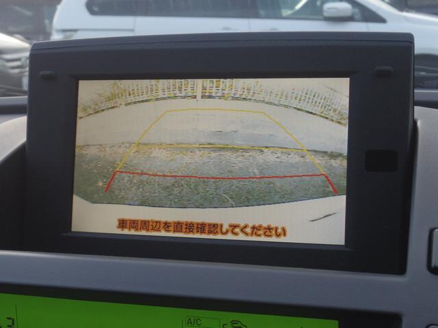 マツダ プレマシー 23S ナビ Bカメラ 両側電動スライドドア