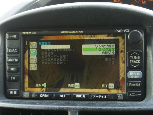 トヨタ エスティマT アエラス Sエディション 7人乗り ナビ 地デジ Bカメラ