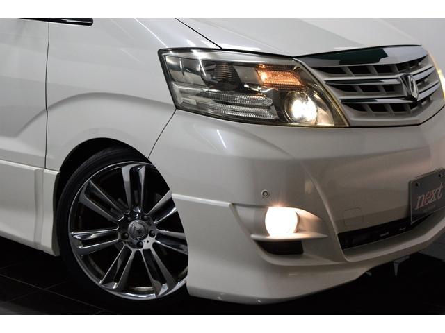 トヨタ アルファードV AS ダブルサンルーフ 車高調 両側パワースライドドア