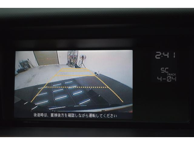 SG 8インチナビ Bカメラ クルコン 両側パワスラ(9枚目)