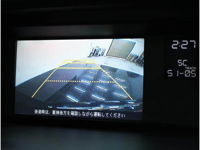 S ナビ 後席モニター Bカメラ 地デジTV 両側電動ドア(9枚目)
