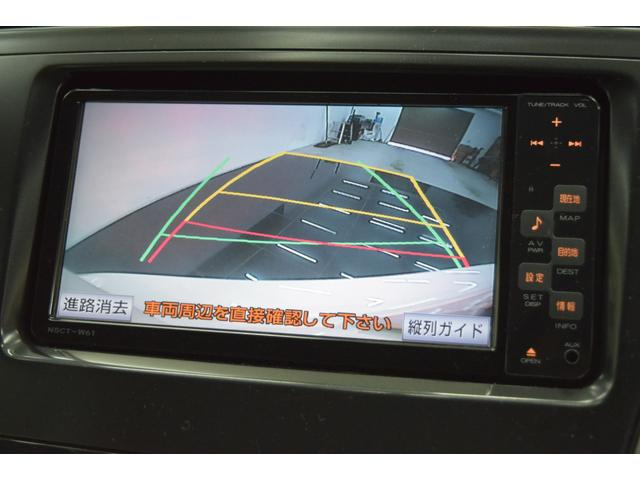 S ナビ バックカメラ ETC 地デジTV(8枚目)