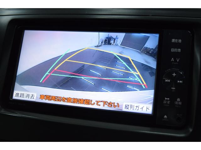 S Lセレクション ナビ バックカメラ 地デジTV ETC(8枚目)