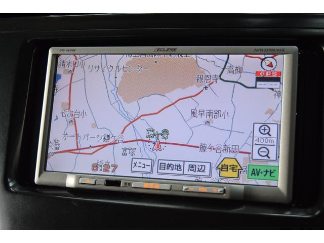 Sツーリングセレクション ナビ ETC 地デジTV(8枚目)
