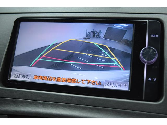 Sツーリングセレクション ナビ 地デジTV ETC Bカメラ(8枚目)