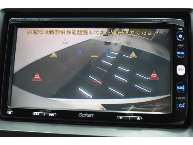 Z フルセグ バックカメラ 両側パワースライドドア ETC(8枚目)