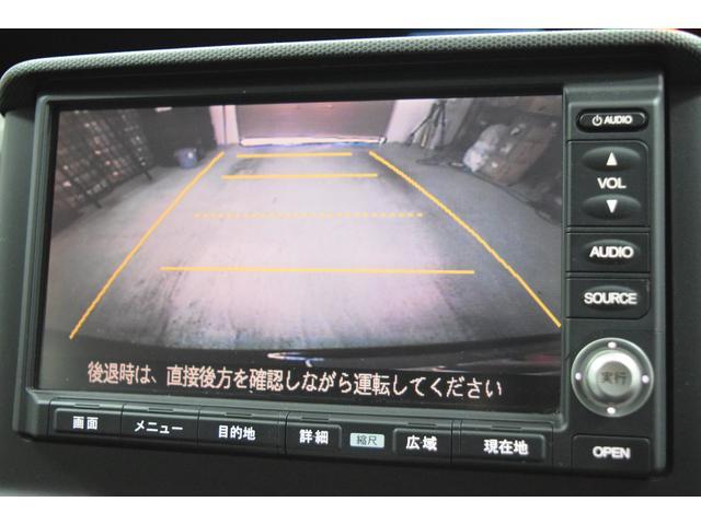 HDDナビ エアロ セレクト ナビ  ETC キーレス HID バックカメラ 両側パワースライドドア(8枚目)