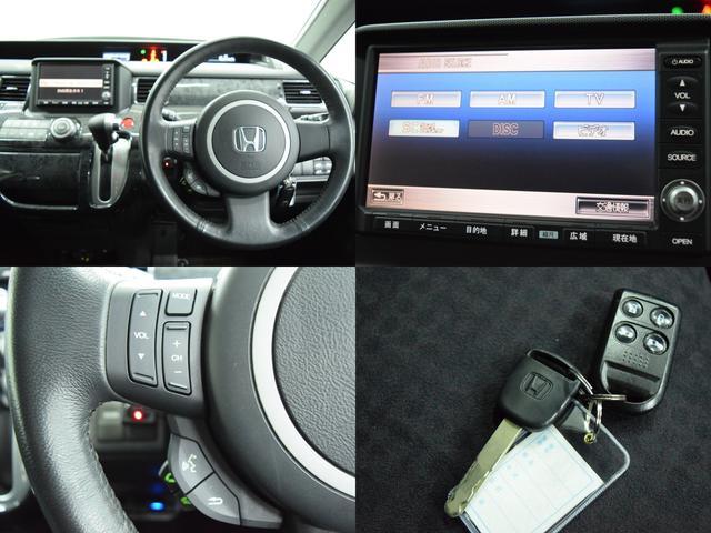 HDDナビ エアロ セレクト ナビ  ETC キーレス HID バックカメラ 両側パワースライドドア(10枚目)