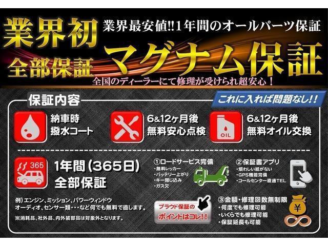 RS 純正アルミ HID キーレス ベンチシート 電格ミラー(20枚目)