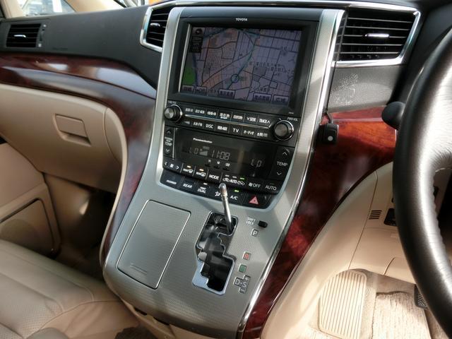 トヨタ アルファード 350G L-PG プレミアムツイン地デジ本革WSR両自動D