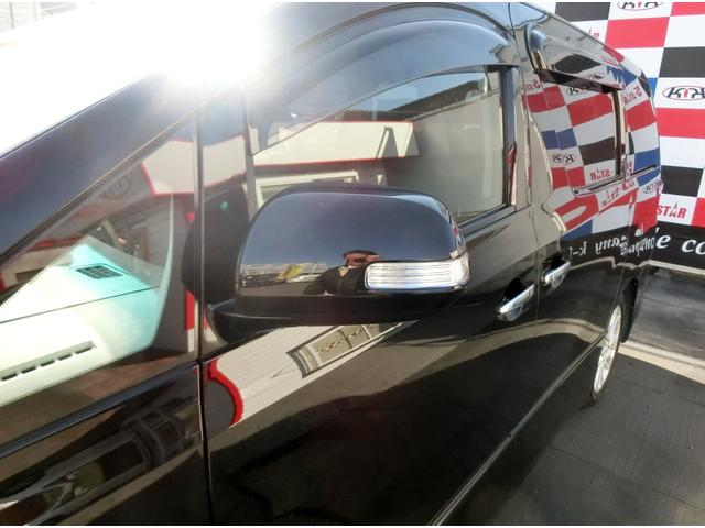 トヨタ アルファード 240S ナビTV自動ドア7人乗オットマン木目ハンドルETC