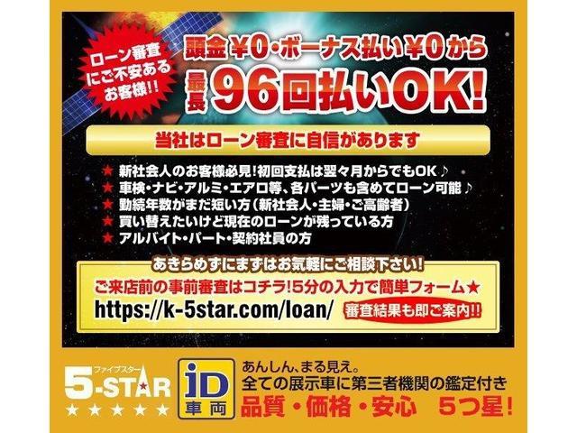 レクサス IS IS350 バージョンS HDDナビBモニタSR純AW車高調
