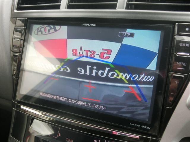 トヨタ プリウスアルファ Sツーリングセレ TV社外SDナビBモニタ黒革調Sモデリスタ
