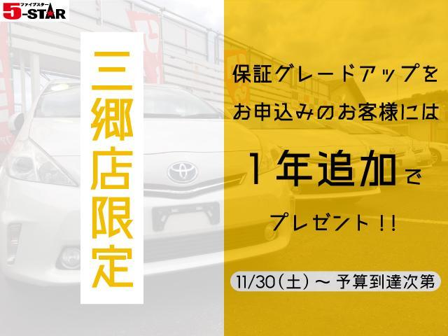 ロイヤルサルーン 1オナHDDナビ地デジTVサンルーフBカメ(3枚目)