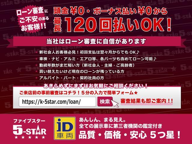 アスリートS 純正HDDナビ地デジPクラッシュ黒エア革エアロ(5枚目)