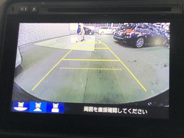 HV X・L-PG4WD 1オナ地デジBカメラ黒半革LED(14枚目)