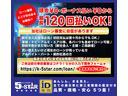 トヨタ クラウン ロイヤルサルーン HDDライブサウンドTV木目ハンドル1オナ