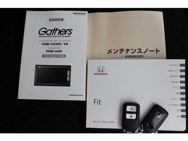 ホンダ フィット 13G・Fパッケージ 純正メモリーナビ Bカメラ ETC