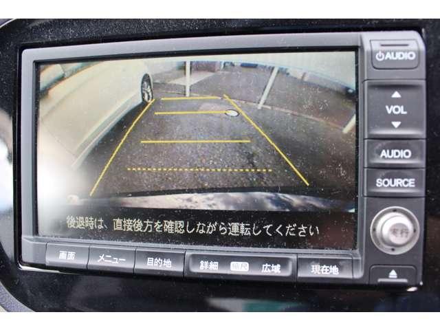 ホンダ インサイト L 純正HDDナビ Bカメラ フルセグTV ETC