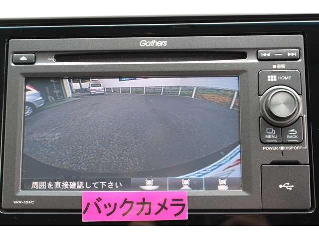 ホンダ フィットハイブリッド Fパッケージ 当社デモカー TV Bカメラ