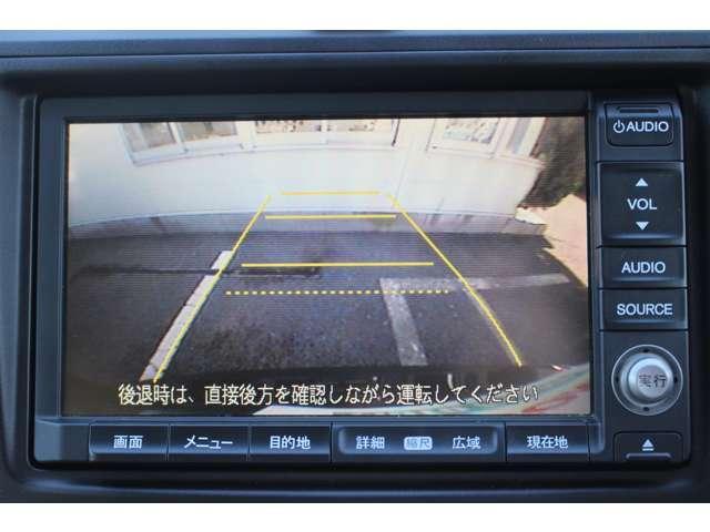 ホンダ CR-V ZX HDDナビレザースタイル 純ナビTV Sヒーター HI
