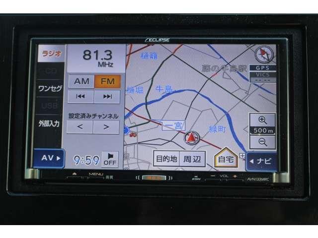 ナビ搭載車!!ナビ起動までの時間と地図検索する速度が最大の魅力で、初めての道でも安心・快適なドライブをサポートします!!