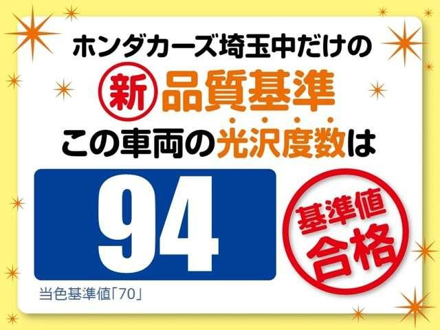 35TL 純正ナビ・HID・ローダウン・スマートキー(4枚目)