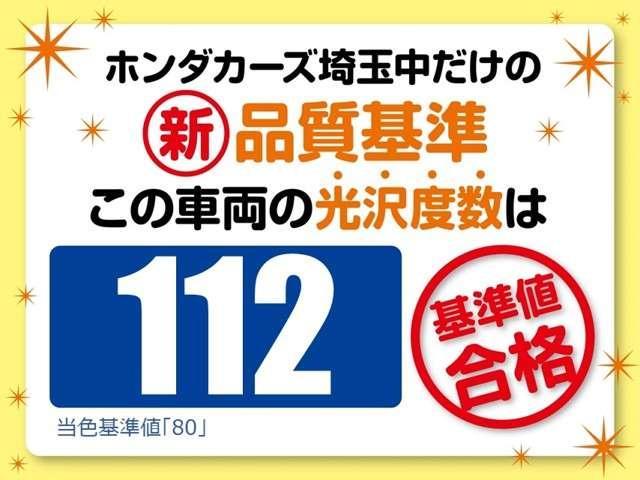 ZL 純正ナビ Bカメ シ-トヒ-タ- 革シ-ト ETC(4枚目)