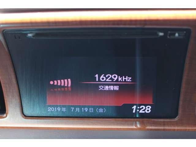 プレミアム ツアラー・Lパッケージ Dオ-ディオ Bカメ E(17枚目)