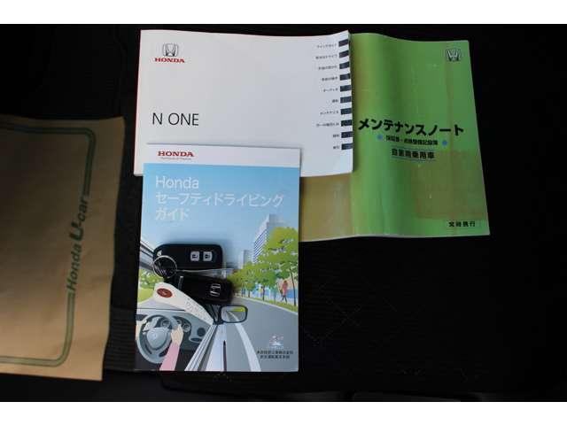 プレミアム ツアラー・Lパッケージ Dオ-ディオ Bカメ E(20枚目)