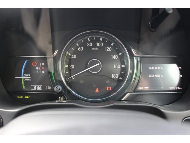 ハイブリッドLX・ホンダセンシング 三菱製ナビ バックカメラ Bluetooth接続可 ドラレコ ETC LEDライト オートリトラミラー スマートキー 保証付き(38枚目)