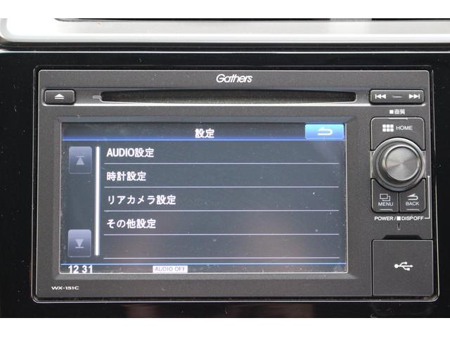 13G・Fパッケージ 純正オ-ディオ バックカメラ ワンセグTV 横滑り防止装置 USB接続 オートリトラミラー スマートキー(3枚目)
