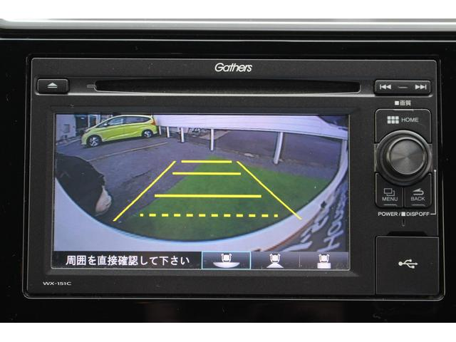 13G・Fパッケージ 純正オ-ディオ バックカメラ ワンセグTV 横滑り防止装置 USB接続 オートリトラミラー スマートキー(4枚目)