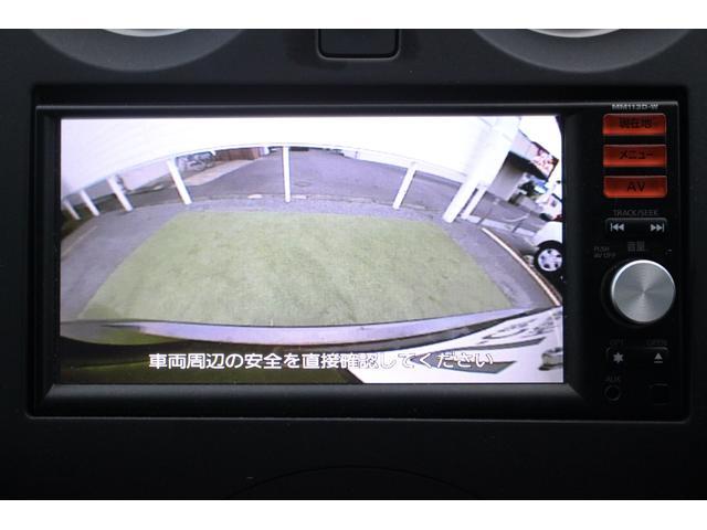 X エマージェンシーブレーキパッケージ 純正ナビ バックカメラ ワンセグTV 衝突軽減ブレーキ レーンアシスト付き 横滑り防止装置付き アイドリングストップ付き USB接続可 SDカード対応 AUX対応 電動格納ミラー スマートキー(4枚目)
