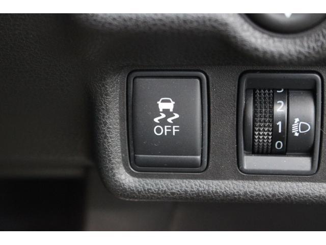 X エマージェンシーブレーキパッケージ 純正ナビ バックカメラ ワンセグTV 衝突軽減ブレーキ レーンアシスト付き 横滑り防止装置付き アイドリングストップ付き USB接続可 SDカード対応 AUX対応 電動格納ミラー スマートキー(24枚目)