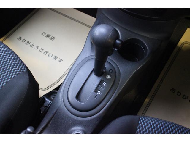 X エマージェンシーブレーキパッケージ 純正ナビ バックカメラ ワンセグTV 衝突軽減ブレーキ レーンアシスト付き 横滑り防止装置付き アイドリングストップ付き USB接続可 SDカード対応 AUX対応 電動格納ミラー スマートキー(32枚目)