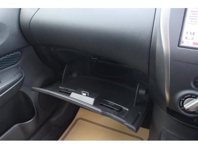X エマージェンシーブレーキパッケージ 純正ナビ バックカメラ ワンセグTV 衝突軽減ブレーキ レーンアシスト付き 横滑り防止装置付き アイドリングストップ付き USB接続可 SDカード対応 AUX対応 電動格納ミラー スマートキー(34枚目)