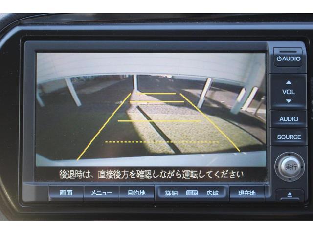 XL インターナビセレクト 純正HDDナビ バックカメラ フルセグTV 本革シート シートヒーター クルーズコントロール ETC HID パドルシフト スマートキー 保証付き(4枚目)