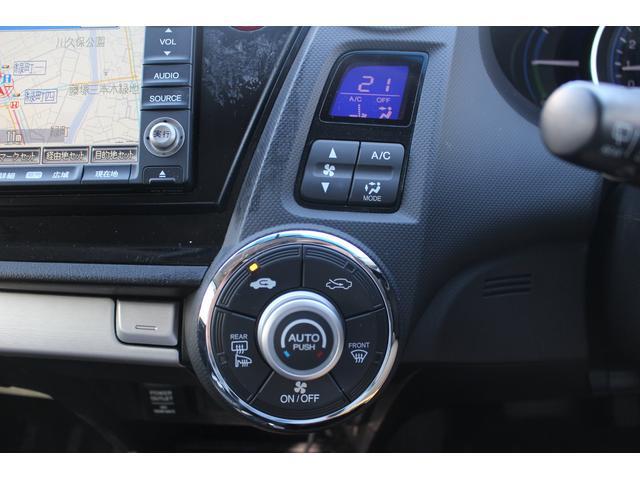 XL インターナビセレクト 純正HDDナビ バックカメラ フルセグTV 本革シート シートヒーター クルーズコントロール ETC HID パドルシフト スマートキー 保証付き(27枚目)