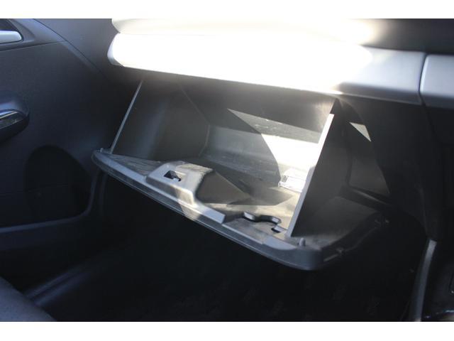 XL インターナビセレクト 純正HDDナビ バックカメラ フルセグTV 本革シート シートヒーター クルーズコントロール ETC HID パドルシフト スマートキー 保証付き(33枚目)
