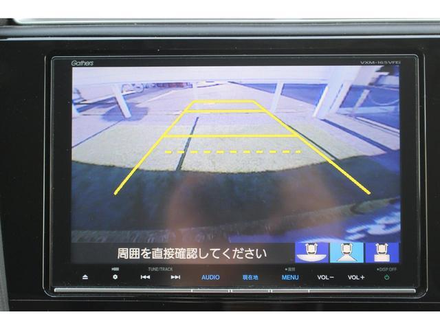 ハイブリッドXスタイルエディション 純正8インチナビ バックカメラ フルセグTV Bluetooth接続可 安心パッケージ ドライブレコーダー シートヒーター クルーズコントロール ETC LEDライト パドルシフト スマキー 保証付き(4枚目)
