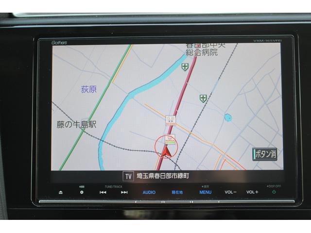 ハイブリッドXスタイルエディション 純正8インチナビ バックカメラ フルセグTV Bluetooth接続可 安心パッケージ ドライブレコーダー シートヒーター クルーズコントロール ETC LEDライト パドルシフト スマキー 保証付き(21枚目)